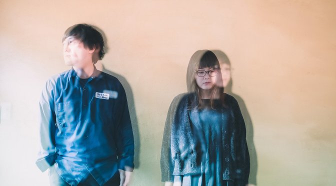 Downtown Market: Stay With Me – track of the day